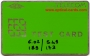 TE-STU07-GBR-03